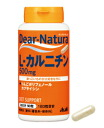 • P5 times in easy entry! Up to 14 times! 10 / 30 Up to 23:59 ▼ Asahi dianachura with Apple polyphenol 90 tablets