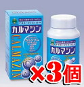 Wakunaga pharmaceutical prevision カルマジン 800 grain of otog ( new age supplement zinc, selenium plus! )