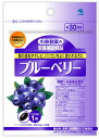 30 supplement (supplement) blueberries (for approximately 30 days) of Kobayashi Pharmaceutical soft capsule fs3gm