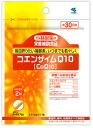 Kobayashi pharmaceutical nutritional supplement (supplements) Coenzyme Q1060 grain hard capsules fs3gm