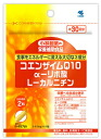 • Rakuten Eagles victory congratulations! ▼ ▼ points up to 82 times champions sale! ▼ Kobayashi pharmaceutical nutritional supplement (supplements) Coenzyme Q10 α-lipoic acid l-carnitine 60 grain ( approximately 30 min ) hard capsules fs3gm