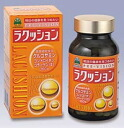 """360 (glucosamine chondroitin combination) pre-vision """"ラクッション"""" / pre-vision / ラクッション fs3gm"""