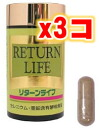 Return life (selenium, zinc component yeast food)
