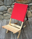 Blue Ridge Chair Works( blue ridge chair works) blue ridge chair new color red [BRCH02WR] (chair / chair / chair) upup7