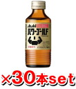 *30 150 ml of Asahi power gold pot genki drink food for specified health use fs3gm