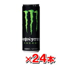One case of Asahi monster energy MONSTER ENERGY (*24 canned 355 ml) = upup7
