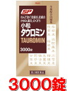 Typhula タウロミン 3000 tablets in hay fever, Dermatitis, itching, and rhinitis )