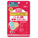 90 supplement (supplement) heme iron folic acid vitamin B12 tablets (for approximately 30 days) of Kobayashi Pharmaceutical [with the ♪ discount that ナチュリズム can try now!] (pregnant woman during the folic acid supplement supplement pregnancy) upup7