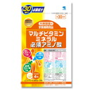 • P5 times in easy entry! Up to 14 times! 10 / 30 Up to 23:59 • dietary supplements (supplements) Kobayashi pharmaceutical co., Ltd. Multivitamin Mineral essential amino acids tablets 120 tablets (30 minutes)