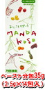 • Entry required! Now just 6,000 yen for shopping P10 times! 11 / 24 Until 23:59 ▼ KOSO MANDA Manda enzyme paste minutes wrapped 35g(2.5g x 14 sachet )