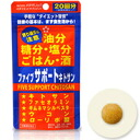 • Rakuten thanks for the great festival P up to 20 times! ~ 12 / 4 To 3:59 • ファイブサポートキトサン 20 minutes