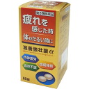 • Entry required! Now just 6,000 yen for shopping P10 times! 11 / 24 Up to 23:59 • キューピーコーワゴールド α-generic drugs! 皇漢 Hall nourishing tonic medicines Alpha 60 tablets [3 pharmaceuticals