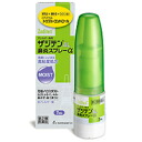 ザジテン AL rhinitis spray-7 ml