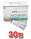 Dietary fiber food for specified health use 5gx30 parcel [with the ♪ discount that ナチュリズム can try now!] which eats pine fiber upup7
