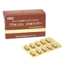 JBP (swine origin) placenta extract プラセンタル metabolyzertm 420 mg (content components of 350 mg) x 60 tablets