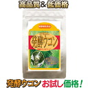 Rakuten Japan and rooting thank you sale ★ nationwide! Drink before the drinking of beer delicious seasonal ★! Health in the daily diet! Fermentation turmeric and absorption rate has been raised by ferment