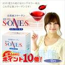 Sones_02_p10