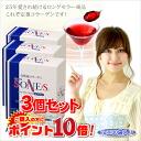 Sonesplus_03_p10