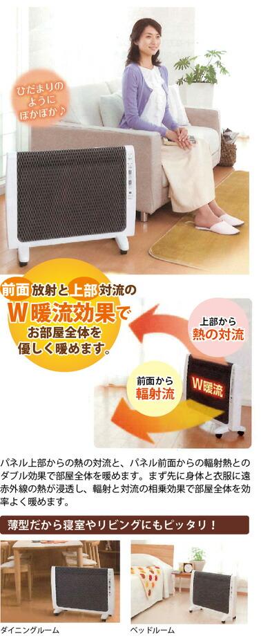 W暖流効果で優しく暖めます