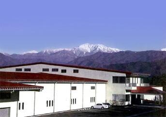 アルプス工場