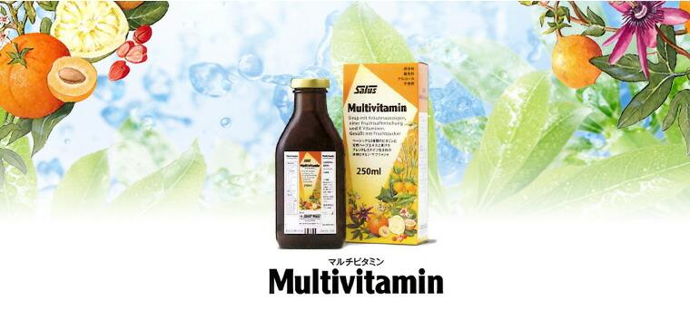マルチビタミン