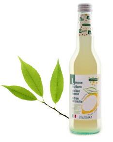 オーガニックシチリアンレモンソーダ