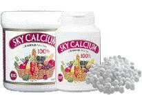 スカイカルシウム