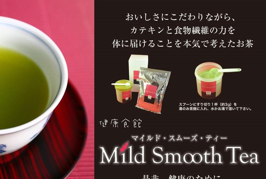 おいしさにこだわりながら、カテキンと食物繊維の力を体に届けることを本気で考えたお茶MildSmoothTea