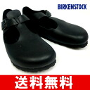 Regular agency handling goods by Birkenstock Paris comfort shoes BIRKENSTOCK, PALIS, 065513, 22.5cm-25.5cm Hunter Black coordinate T strap