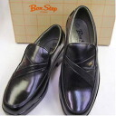 Bon step men's shoe business Bon Step, BS2209, 24.0cm-27.0cm 4E for commuters walking shoes men, natural leather and water repellent