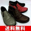 レディースカジュアルコンフォート shoes 22.5cm-24.5cm