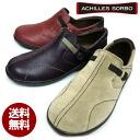 Casual flat sole series 22.5cm-24.5cm 3E