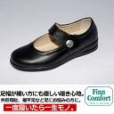 Moving comfort. Ladys comfort shoes 22.0cm-25.0cm