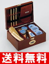 Real Shoo care set of the convenience goods professional use to console shoes