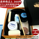 Limited edition of the complete care set deals