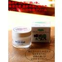 M... m.Mowbray shoe delicate cream 60 ml M.MOWBRAY leather shoes, shine, moisture, flexibility
