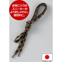 Club VINACTiVE clubvintergeschurace sneakers 平himo pattern (shoelaces / shoe string laces) length 120 cm approx. 7 mm thickness of made in Japan * the rate post ship rainy measures