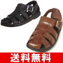 Men's casual Sandals 25.0cm-26.5cm-3E equivalent