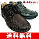 Hush Puppies men's casual shoes HushPuppies, M-E5575, 24.5cm-26.5cm, 3 E-men's commuting, leather and laces, sporty