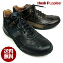 Men's casual shoes / high cut shoes 25.0cm-26.5cm 3E