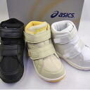 ASICS suck ( sukusuku) thought the small step high cut type! 17.5 cm * discoloration and