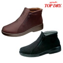 The waterproofing design Lady's boots which are not steamed of the Gore-Tex use! 22.0cm - 26.0cm 3E