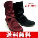 Waterproofing design Lady's pullover boots 22.0cm - 25.0cm 3E of the Gore-Tex use
