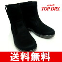 Use Gore-Tex waterproof design ladies rain shoes 22.0cm-25.0cm 3E