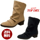 Waterproofing design Lady's middle boots 22.0cm - 25.0cm 3E of the Gore-Tex use