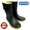 Achilles OUTDOOR PRODUCTS outdoor product ODB013022.5cm-25.0cm Womens, flat sole