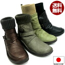 Half-leather knitwear boots 8340 22.5cm-24.5cm ladies, short, winter, warm you, design, fashion