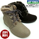 Yonex YONEX power cushion L64HS short boots walking shoes 25.5 cm 3.5 E with ladies lace up fur, wide and simple