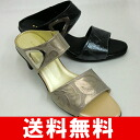 I direct the fashion of summer adult. Lady's sandals 22.0cm - 24.5cm
