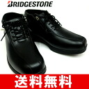 "A ""soft"", ""soft"" per foot with comfort. Men's short boots waterproof model.  Walking shoes. 25.0CM-26.5cm 4E"